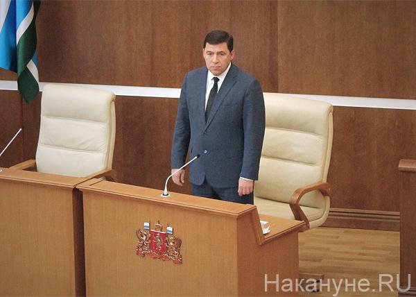 Евгений Куйвашев, ЗакСо|Фото: Накануне.RU