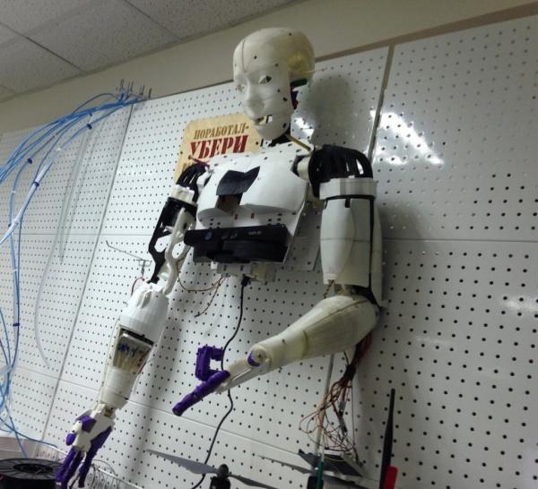 робот|Фото: ТюмГУ