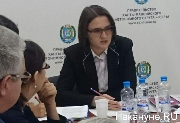 директор департамента общественных и внешних связей ХМАО Елена Шумакова|Фото: Накануне.RU