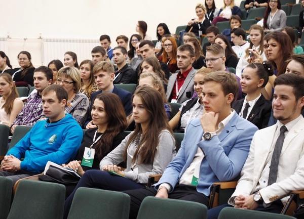 форум удар|Фото: Региональный молодежный центр ХМАО