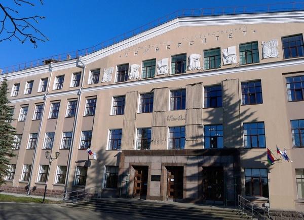 Петрозаводский государственный университет|Фото: petrsu.ru