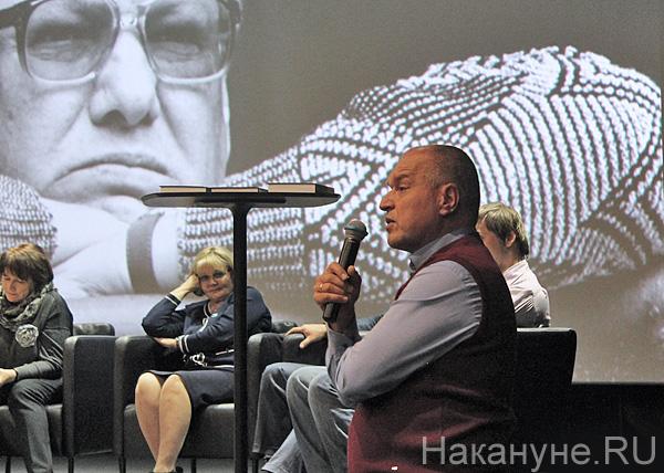 """Ельцин-центр"", Сергей Мошкин|Фото: Накануне.RU"