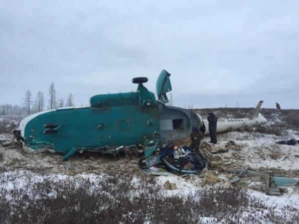 Ми-8, Пуровский район, крушение|Фото:ГУ МЧС России по ЯНАО