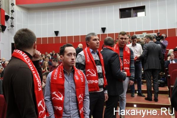 семинар-совещание, КПРФ|Фото:Накануне.RU