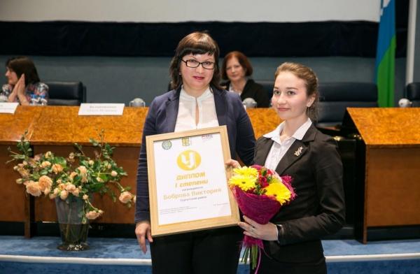 УДАР, церемония награждения|Фото: admhmao.ru
