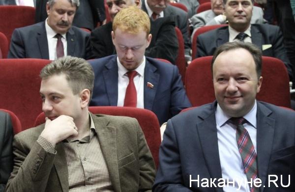 КПРФ, пленум|Фото: nakanune.ru