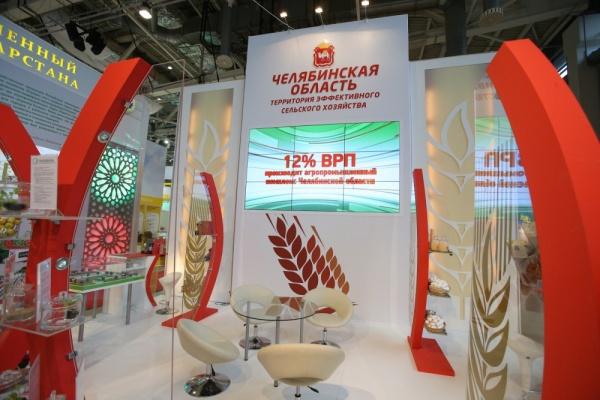 выставка, Золотая осень, 2016,|Фото: пресс-служба губернатора Челябинской области