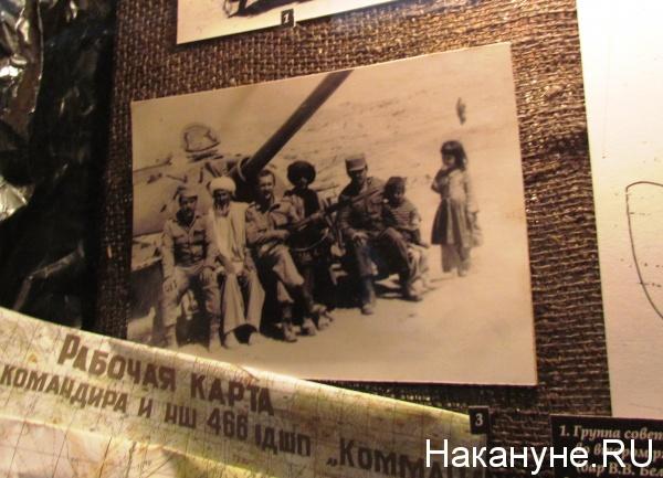 музей Шурави, война в Афганистане|Фото: накануне.ru