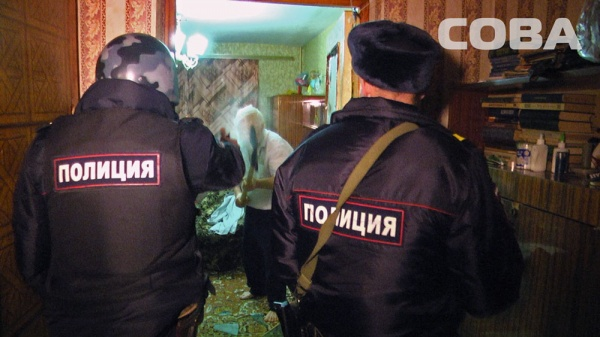 лопата полиция пенсионер|Фото: служба спасения СОВА