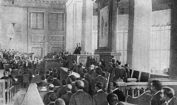 временное правительство, государственная дума, Милюков, Выступление Милюкова в Госдуме|Фото: