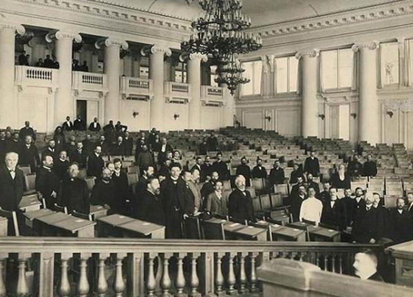 временное правительство, государственная дума, 1916, Российская Империя|Фото: