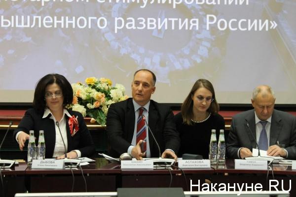 Константин Бабкин, совет ТПП(2016)|Фото: Накануне.RU