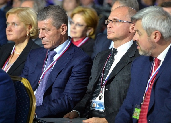Валдайский форум, Кириенко|Фото:Пресс-служба Кремля