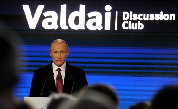Владимир Путин, Валдайский клуб Фото: kremlin.ru