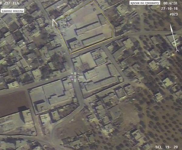 Идлиб, Сирия, школа|Фото: Минобороны РФ