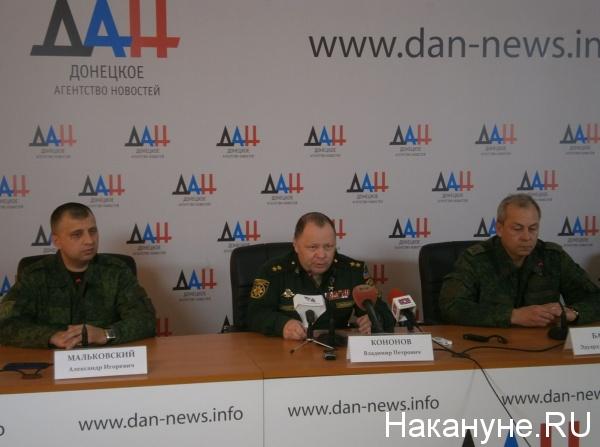 командование ДНР, минобороны ДНР|Фото: