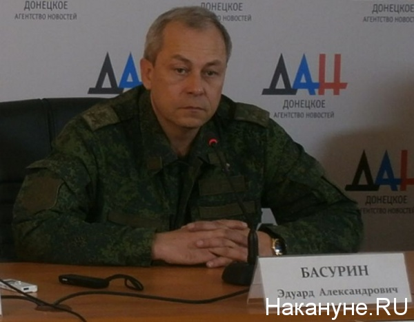 Эдуард Басурин, минобооны ДНР|Фото: