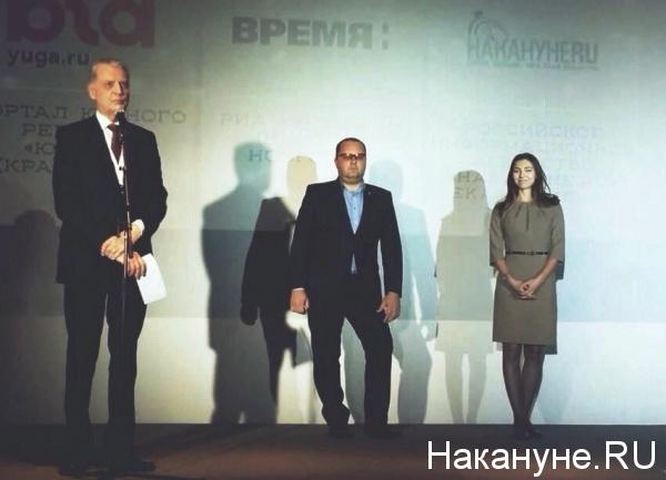 Рублевая зона, Павел Медведев, Анна Смирнова|Фото: накануне.ru