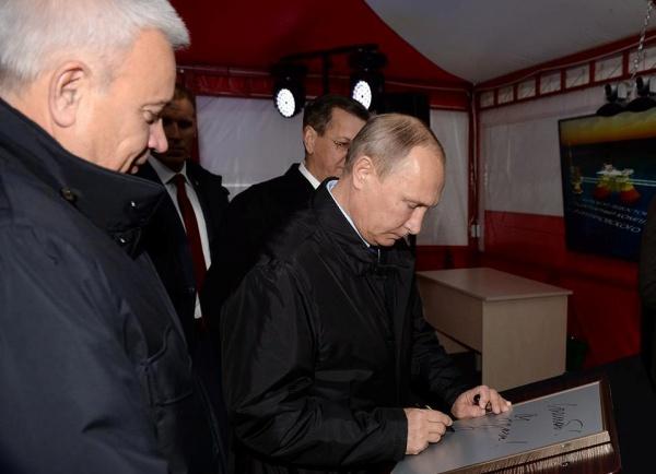 Владимир Путин, Вагит Алекперов, месторождение Филановского|Фото: ПАО Лукойл