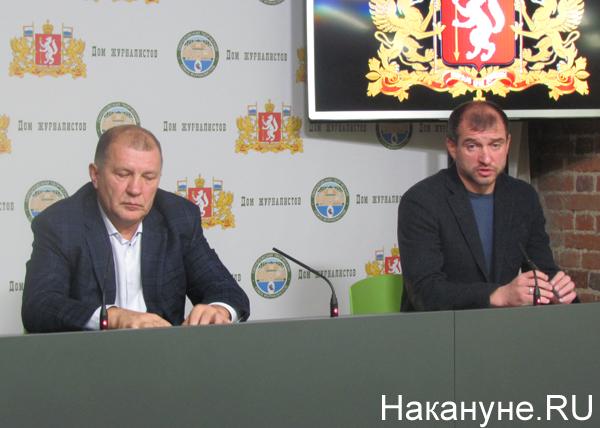 Григорий Иванов Вадим Скрипченко ФК Урал|Фото: Накануне.RU