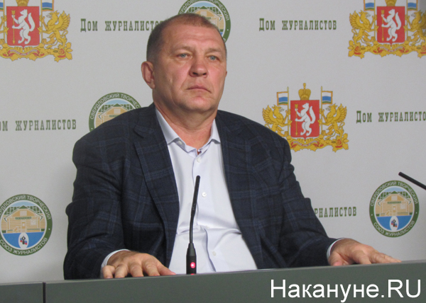 Григорий Иванов ФК Урал|Фото: Накануне.RU