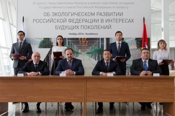 Борис Дубровский, Сергей Донской, Карабашмедь,|Фото: пресс-служба губернатора Челябинской области