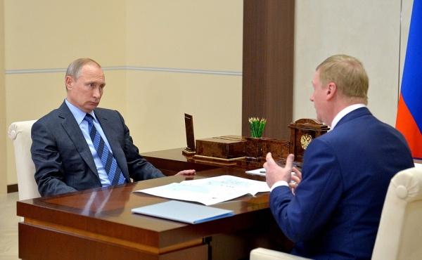Владимир Путин Анатолий Чубайс(2016)|Фото: пресс-служба президента РФ