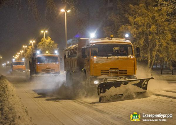 Екатеринбург уборка снега|Фото: мэрия Екатеринбурга