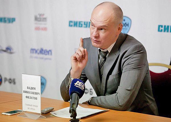 баскетбол, БК Урал, Вадим Филатов|Фото: БК Урал