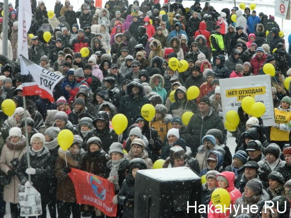 Стоп-ГОК митинг Челябинск|Фото: Накануне.RU