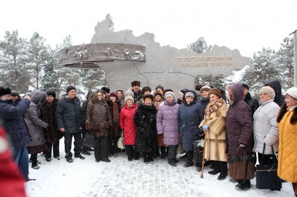 Открытие памятника геологам - первопроходцам в Сургуте|Фото: admsurgut.ru