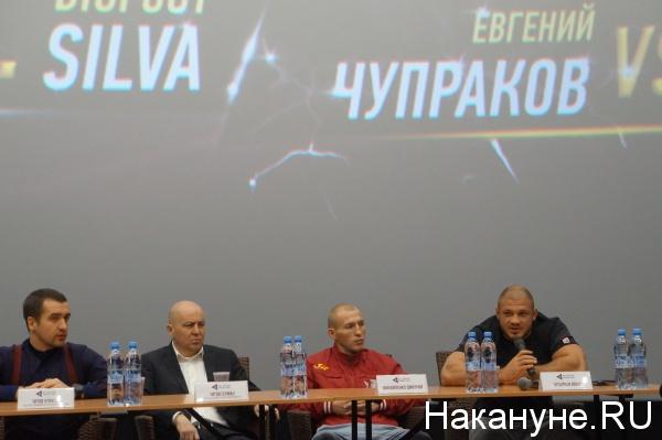 Иван Штырков Дмитрий Михайленко пресс-конференция|Фото: Накануне.RU