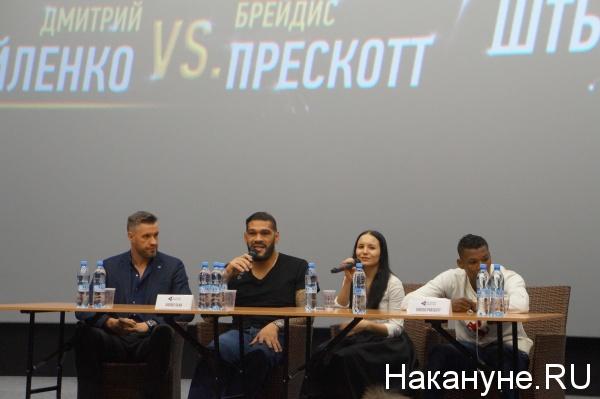 Антонио Бигфут Сильва Иван Штырков пресс-конференция|Фото: Накануне.RU