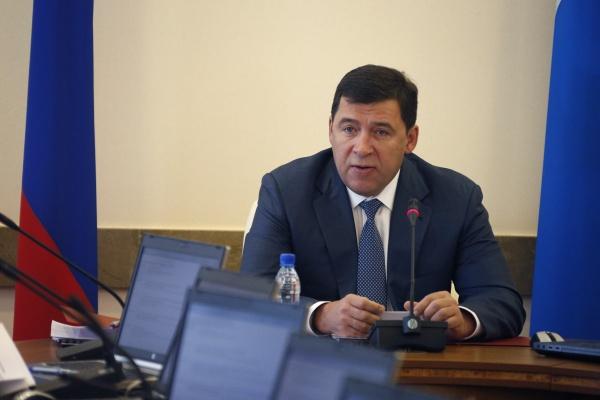 Евгений Куйвашев Фото: ДИП губернатора Свердловской области