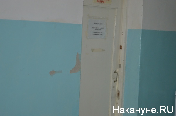 детская больница, Красный крест, Курган|Фото:Накануне.RU