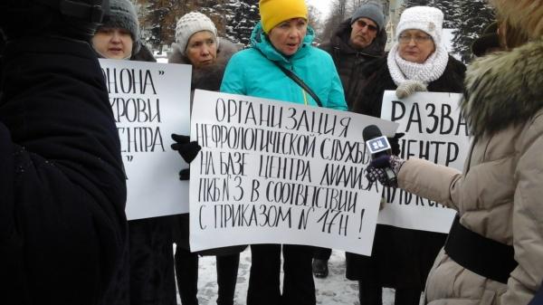 Пермь, пикет, Центр диализа, протест, общественность Фото: Светлана Белкина