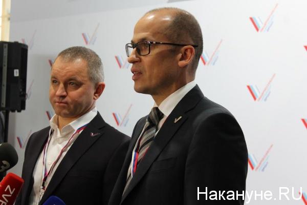 Бречалов, ОНФ, форум действий Фото: Накануне.RU
