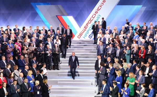 ОНФ, Владимир Путин Фото: kremlin.ru