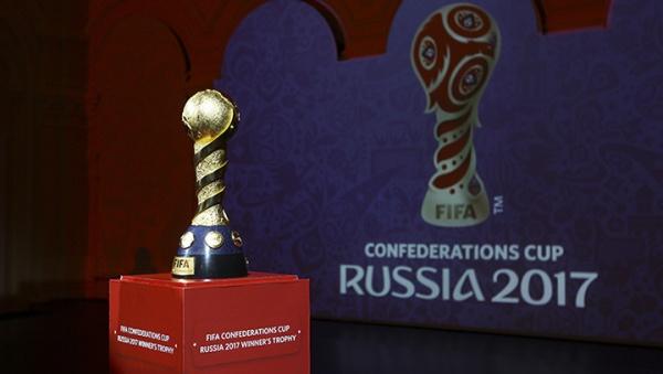 Кубок Конфедераций футбол|Фото: rfs.ru