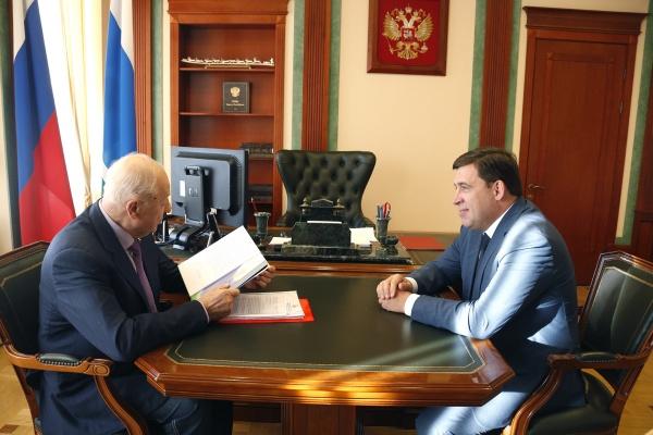 Евгений Куйвашев, Эдуард Россель|Фото: Департамент информационной политики губернатора СО