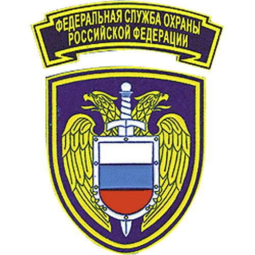 ФСО, логотип|Фото: