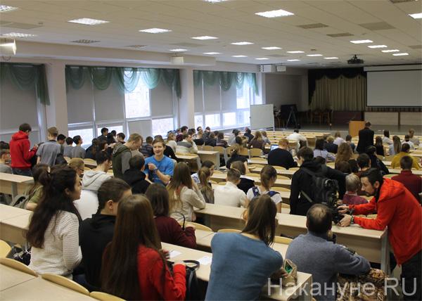Всероссийский тест по истории Отечества, Екатеринбург, аудитория, УрФУ(2016)|Фото: Накануне.RU