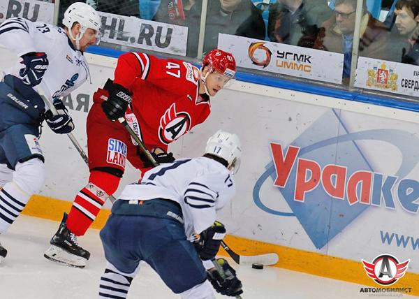 хоккей, КХЛ, Автомобилист, Адмирал|Фото: ХК Автомобилист