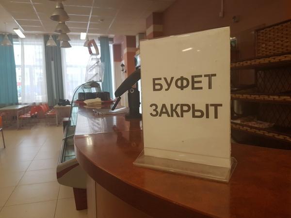 кафе буфет закрытие|Фото: УФССП по Свердловской области