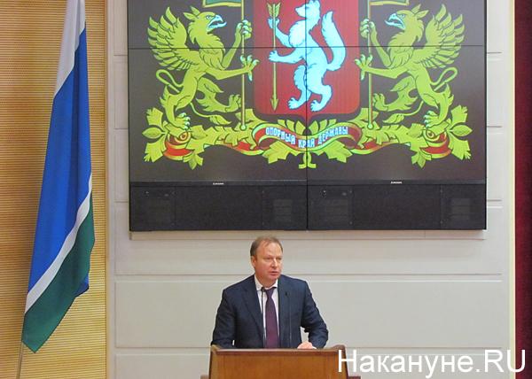 Заксобрание, заседание согласительной комиссии по бюджету, Шептий|Фото: Накануне.RU