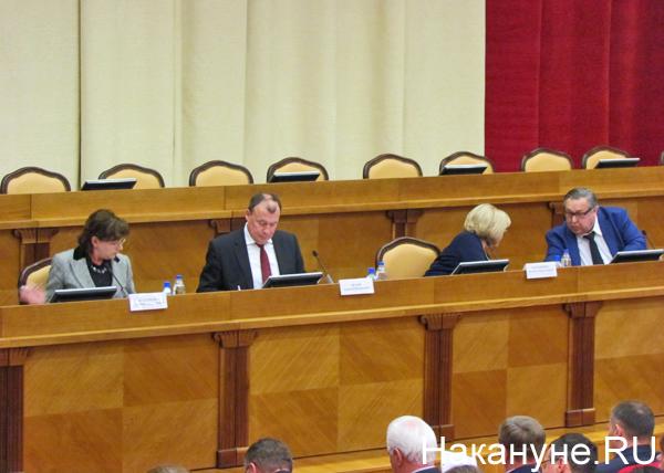 Заксобрание, заседание согласительной комиссии по бюджету|Фото: Накануне.RU