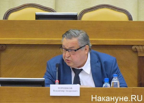Заксобрание, заседание согласительной комиссии по бюджету, Терешков(2016)|Фото: Накануне.RU