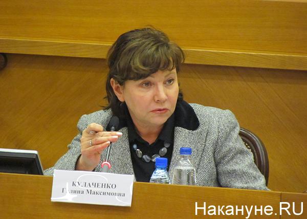 Заксобрание, заседание согласительной комиссии по бюджету, Кулаченко|Фото: Накануне.RU