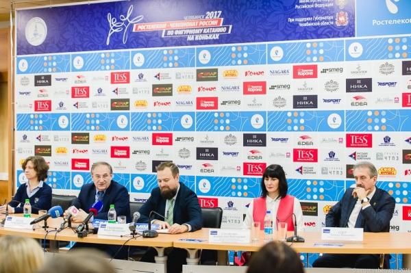 федерация фигурного катания на коньках России, Челябинск, пресс-конференция,|Фото: пресс-служба правительства Челябинской области