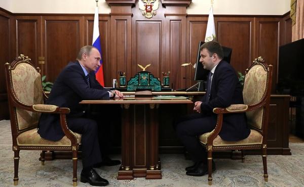 Владимир Путин Максим Орешкин(2016)|Фото: пресс-служба президента РФ